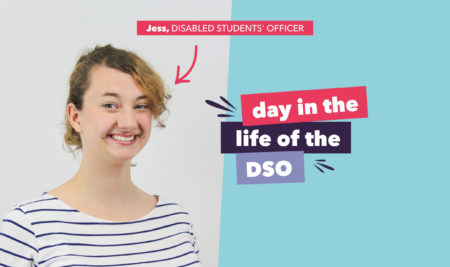 Day in the life of the DSO